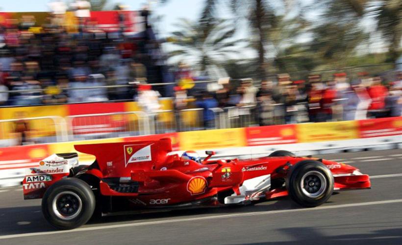 doha_racing
